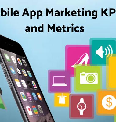Application mobile : évaluez votre performance